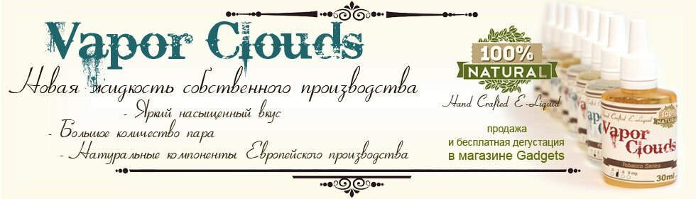 VaporClouds